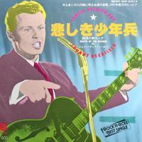 悲しき少年兵」ジョニー・ディアフィールド(楽譜): The Beatles Plus ...